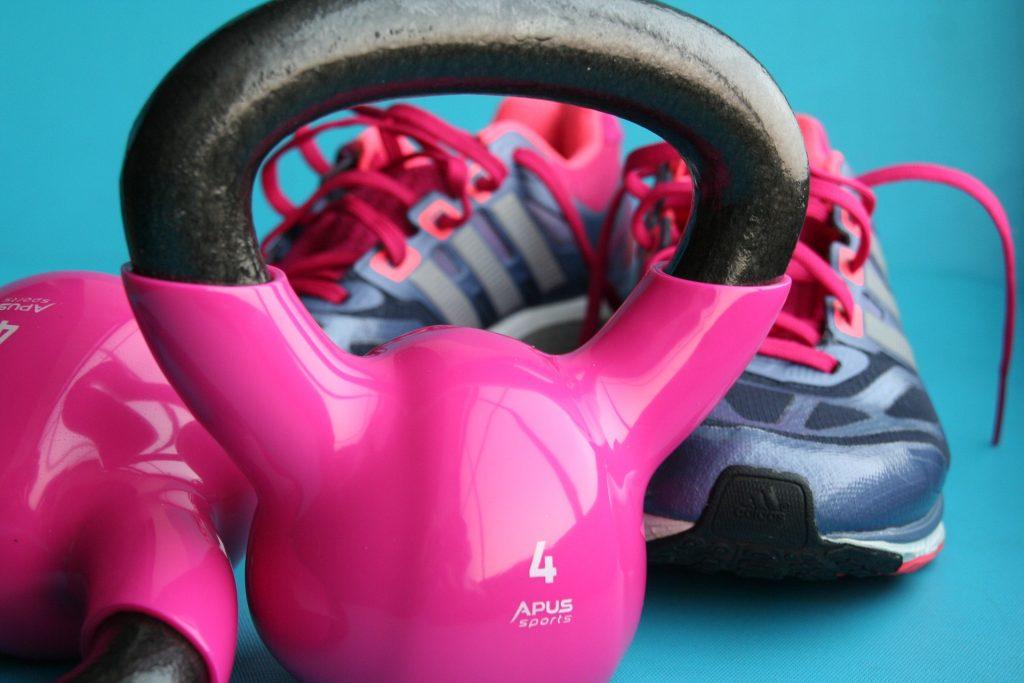 Sandylands Sports Centre, Skipton, fitness gym